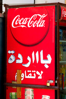 Essaouira - Coke is everywhere!